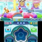 Скриншот Kirby: Planet Robobot – Изображение 1
