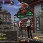Скриншот Noir Online – Изображение 9