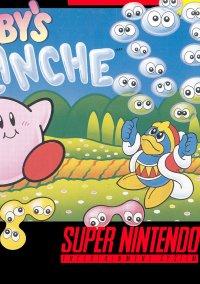 Обложка Kirby's Avalanche