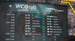 Cross Fire на World Cyber Games: хроника событий - Изображение 169