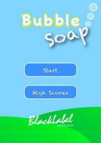 Обложка BubbleSoap