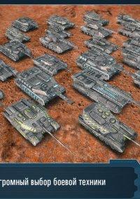 Обложка Future Tanks
