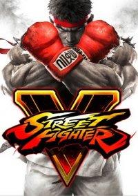 Обложка Street Fighter V