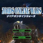 Обложка Zoids Online Wars