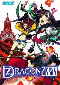 Обложка 7th Dragon 2020-II