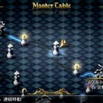 Скриншот Valkyria Chronicles 3 – Изображение 27