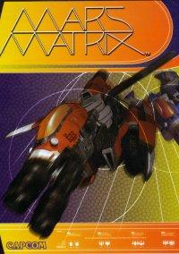 Обложка Mars Matrix
