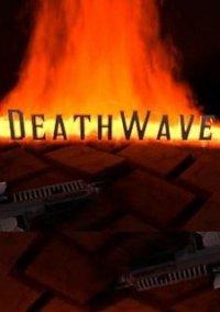 Обложка Deathwave