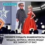 Скриншот Kim Kardashian: Hollywood – Изображение 7