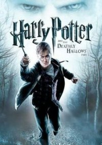 Обложка Harry Potter and the Deathly Hallows- Part 1