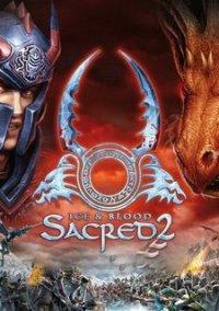Обложка Sacred 2: Ice & Blood