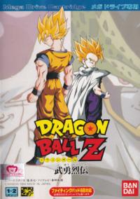 Обложка Dragon Ball Z