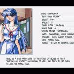 Скриншот Season of Sakura – Изображение 6