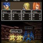 Скриншот Dragon Quest 6: Realms of Revelation (2011) – Изображение 40