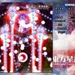 Скриншот Touhou 12 - Undefined Fantastic Object – Изображение 2