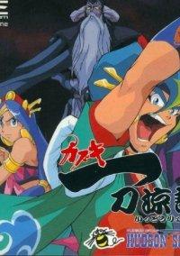 Tengai makyo - kabuki itouryodan – фото обложки игры