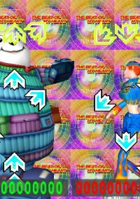 Обложка CyberGroove