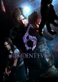 Обложка Resident Evil 6