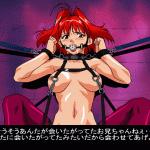 Скриншот VIPER-M1 – Изображение 20