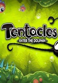 Обложка Tentacles