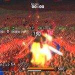 Скриншот Guilty Gear 2: Overture – Изображение 219
