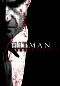 Обложка Hitman: Absolution