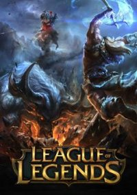 Обложка League of Legends