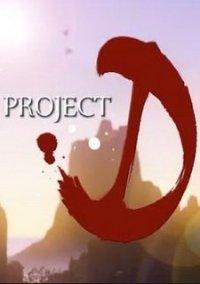 Обложка Project D Online