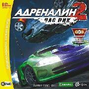 Адреналин 2: Час пик – фото обложки игры