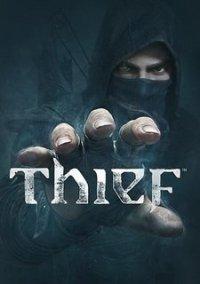 Обложка Thief (2014)