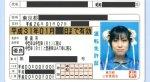 Японка снялась для водительских прав в образе героини Street Fighter - Изображение 1