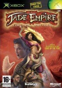 Jade Empire – фото обложки игры