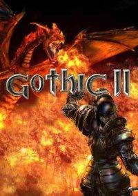 Обложка Gothic 2