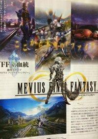 Обложка Mevius Final Fantasy