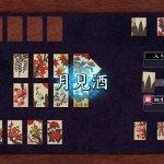 Скриншот Yakuza 0 – Изображение 57