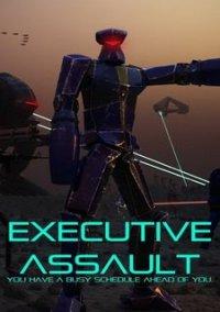 Обложка Executive Assault