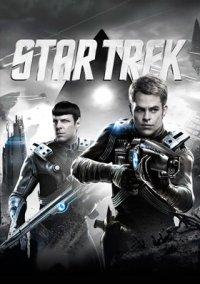 Обложка Star Trek (2013)
