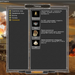 Скриншот Six Days Defense – Изображение 4