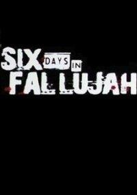 Six Days In Fallujah – фото обложки игры