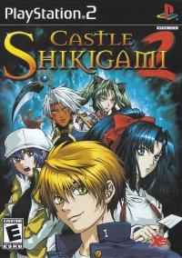 Обложка Castle Shikigami 2