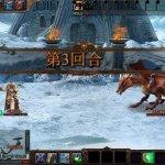 Скриншот Blazing Throne – Изображение 5