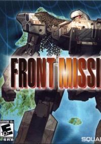 Обложка Front Mission DS