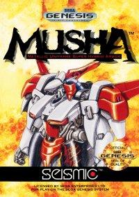 Обложка MUSHA