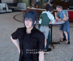 В новом демо Final Fantasy XV нашлись забавные баги