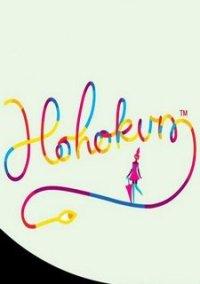 Обложка Hohokum