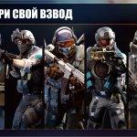 Скриншот Frontline Commando 2 – Изображение 4