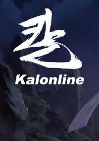 Обложка Kalonline