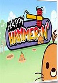 Обложка Happy Hammerin'