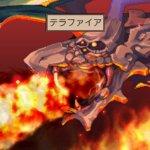 Скриншот Disgaea 2: Cursed Memories – Изображение 7