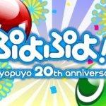 Скриншот Puyo Puyo!! 20th Anniversary – Изображение 29